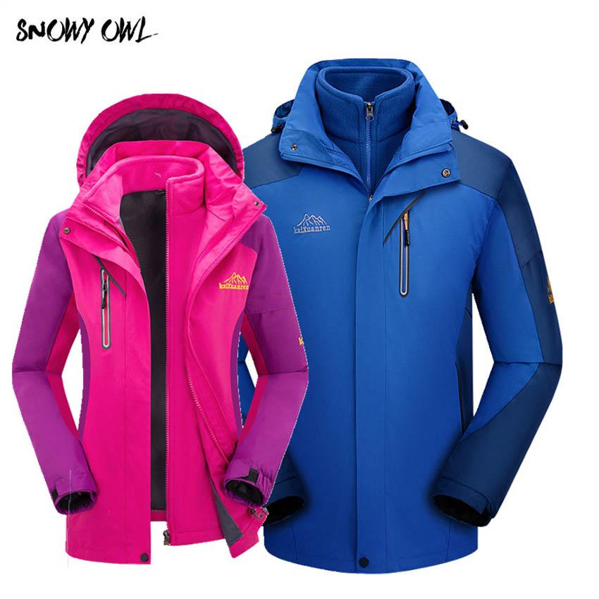 [해외]?겨울 파카 남자 따뜻한 겉옷 재킷 남자와 여자 윈드 쉴러 방수 자 켓 벨벳 후드 코트 플러스 크기 XL-4XL h105/ Winter Parka Men Warm Outwear Jacket Mens and womens Windbreaker Waterproof J