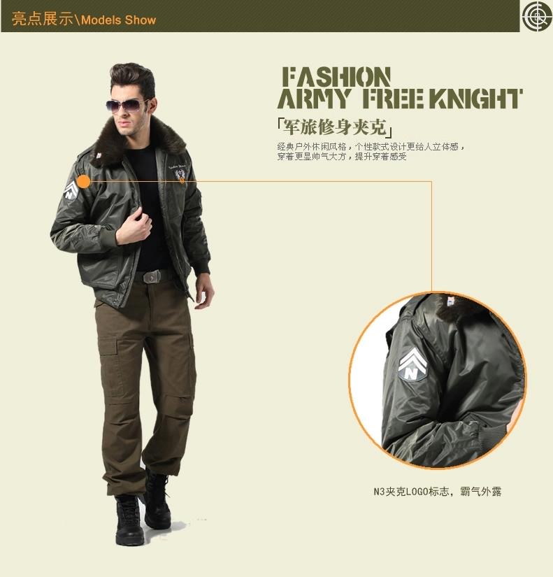 [해외]밀리터리 전술 재킷 남자 압축 압축 면화 N3 비행 재킷 9903 겨울 자켓/military tactical jacket waterproof for men warm compress cotton N3 flight jacket 9903 winter jacket