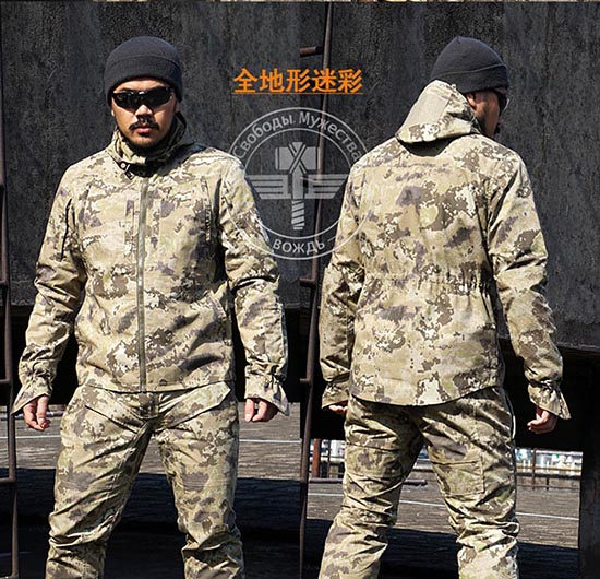 [해외]찬성. 위장 밀리터리 SWAT 장비 전술 전투 Airsoft 셔츠 사냥 의류/Pro. Camouflage Military  SWAT Equipment Tactical Combat Airsoft Shirts Hunting Clothes