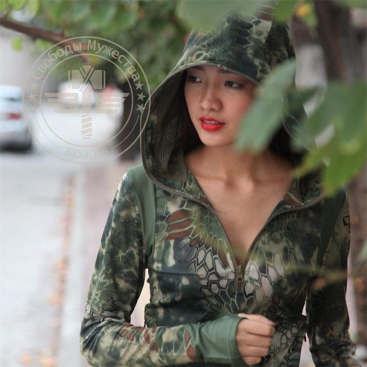 [해외]Highlander Woman Camo 퀵 마른 후디 롱 슬리브 셔츠 Kryptek/Highlander Woman Camo Quick-dry Hoody Long SleeveTRU Shirt Kryptek