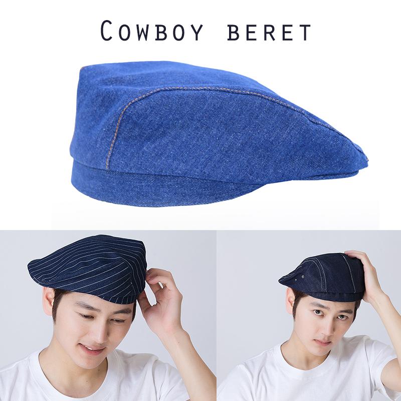 [해외]2018 새로운 패션 카우보이 베레모 요리사 모자 남녀 커피 숍 웨이터 작업 모자/2018 new fashion cowboy beret chef hat men and women coffee shop waiter work hat