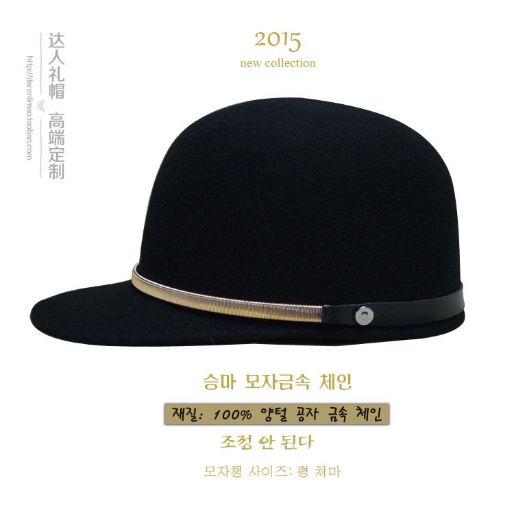 [해외]가을과 겨울 모직 남성 2015 골드 체인 모자 야구 모자 모자 스트랩 모자/Gold chain equestrian cap strap baseball cap hat autumn and winter wool male Women 2015