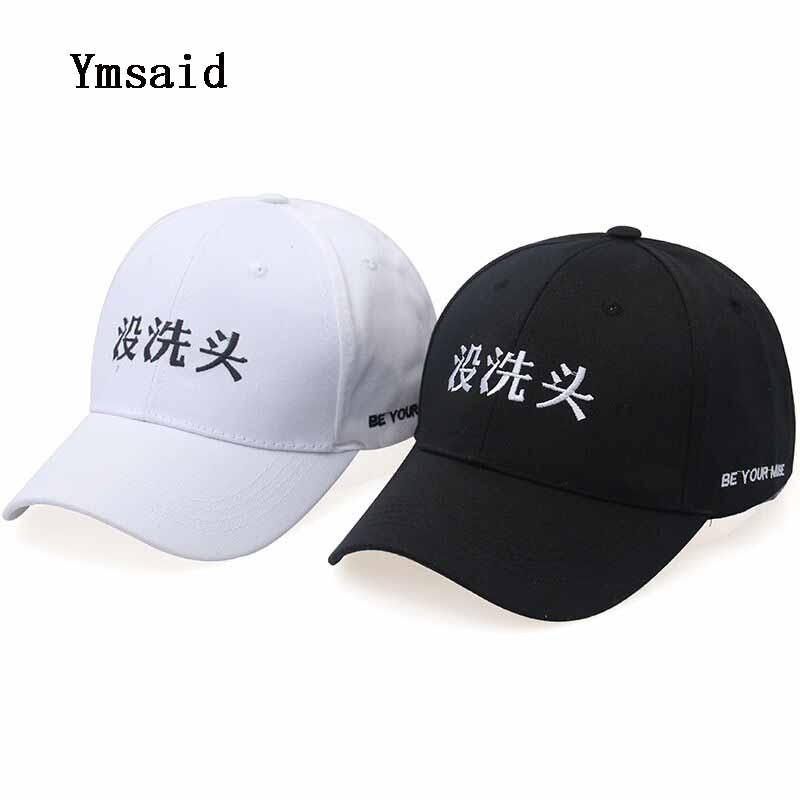 [해외]여성 & 남성 캐주얼 글자 자수 야구 모자 어 단어 Snapback 힙합 모자 젊은 남성과 여성을아빠 모자/Women&s Hat  Men&s Casual Letter Embroidery Baseball Cap Chinese Words Snapback Hi