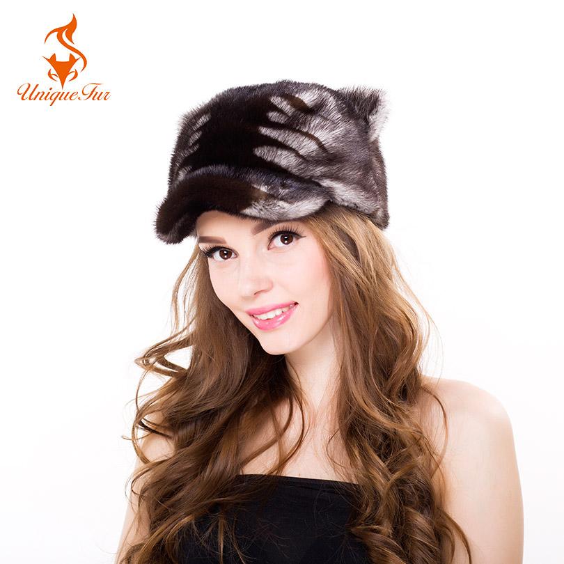 [해외]여성 겨울 밍크 모피 모자 귀여운 야구 모자 패션 호랑이 줄무늬 여성 따뜻한 모자 귀고리 따뜻한 파티 여성 캐주얼 모자/Women Winter Mink Fur Caps Cute Baseball Cap Fashion Tiger Stripe Female Warm H