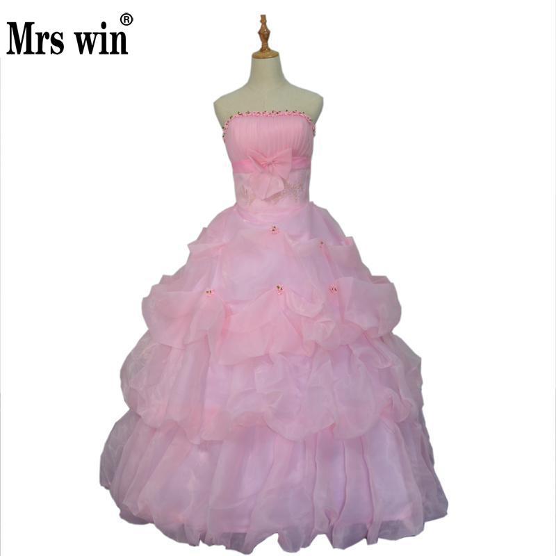 [해외]3 색 사용 가능한 2018 한국어 스타일 스위트 공주 웨딩 드레스 대형 레드 화이트 핑크 레트로 로터스 신부의 웨딩 드레스/3 Color For Available 2018 Korean Style Sweet Princess Wedding Dress Large S
