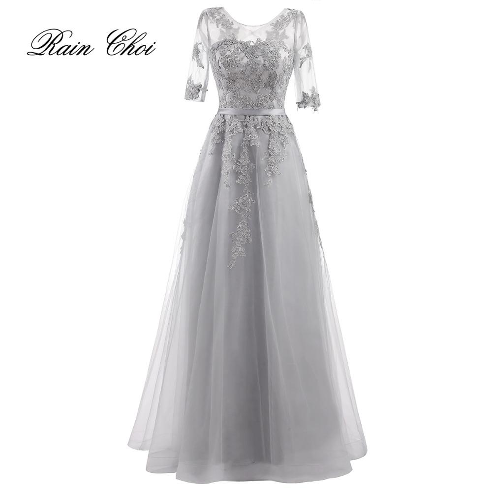 [해외]로브 드 Soiree 2017 연회 우아한 이브닝 드레스 실버 절반 슬리브 투명한 레이스 자수 A 라인 긴 공식적인 정장/Robe De Soiree 2017 Banquet Elegant Evening Dress Silver Half Sleeve Transpare