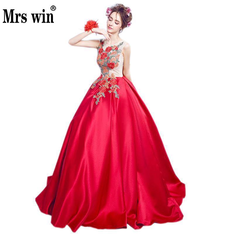 [해외]로브 발 드 프로모션 2016 섹시 레드 태 피터 꽃 자수 붕대 댄스 파티 복장 층 길이 공식적인 이브닝 가운 플러스 크기/Robe Bal De Promo 2016 Sexy Red Taffeta Flower Embroidery Bandage Prom Dress