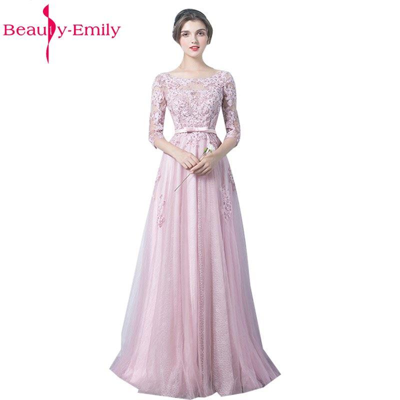 [해외]뷰티 - 에밀리 Appliques 비즈 핑크 그레이 신부 들러리 드레스 2017 반Retail 레이스 길이 길이 파티 신부의 신부 들러리들/Beauty-Emily Appliques Beads Pink Grey Bridesmaid Dresses 2017 Half