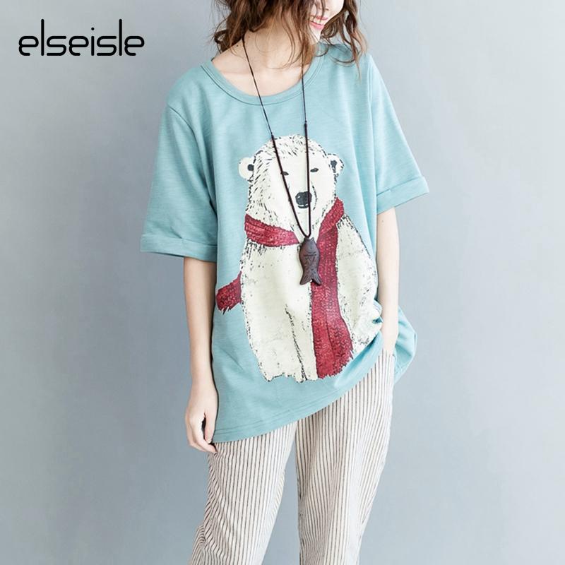 [해외]한국 스타일 여름 여성 T- 셔츠 폴라 베어 인쇄 한국 패션 빅 사이즈 T 셔츠 여성 대형 탑 티 셔츠/elseisle Japan Style Summer Women T-shirtPolar bear Print Korea Fashion Big Size T Shirt