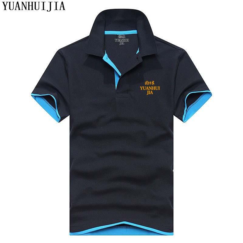 [해외]2017 년 봄 여름 상품 단색 신사복 폴로 셔츠/2017 New Brand Mens  Polo shirt solid summer short sleeve turndown collar men polos