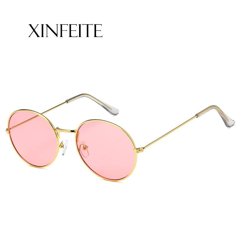 [해외]Xinfeite 태양 안경 복고풍 작은 금속 원형 프레임 다채로운 UV400 선글라스 여름 맑은 렌즈 일반 안경 남성 여성을X245/Xinfeite Sun glasses Retro small metal round frame colorful UV400 sungla