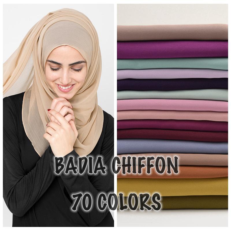 [해외]10pcs / lot 고품질 여성 이슬람 시폰 스카프 이슬람 조젯 scarfs shawls headwear 긴 고체 일반 시폰 hijabs 포장/10pcs/lot high quality women muslim chiffon scarf islamic georget