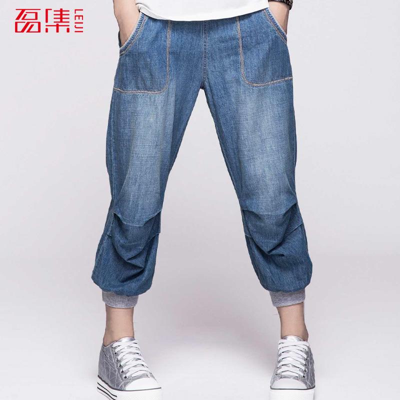[해외]2017 뉴 40-120KG 플러스 사이즈 여성 청바지 중반 허리 여성 하렘 바지 여름 데님 청바지 바지 라이트 루즈 코튼 바지/2017 New 40-120KG Plus Size Women Jeans Mid Waist Woman Harem Pants Summer