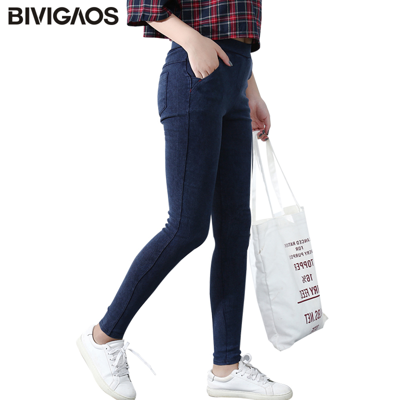 [해외]BIVIGAOS Women & s Slanting Pocket Washed Jeans 레깅스 펜슬 바지 신축성 데님 레깅스 스키니 진 Jeggings 여성 바지/BIVIGAOS Women&s Slanting Pocket Washed Jeans Leggin