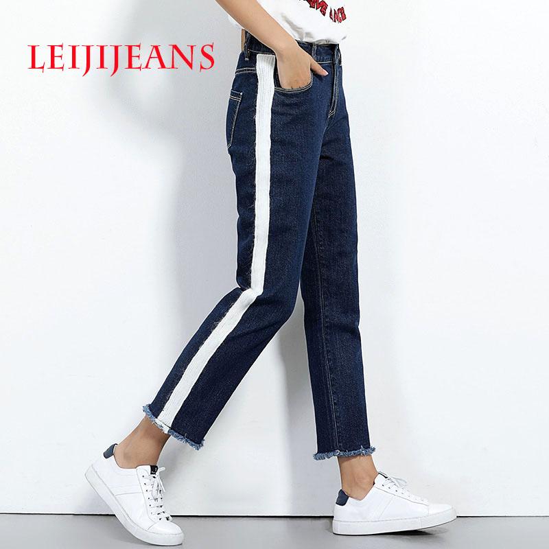 [해외]큰 사이즈의 스트레이트 바지 큰 사이즈 남자 친구 청바지 여성을화이트 청바지 레이스 바지 술 태슬 2018 봄/mom Jeans for women large size straight pants large sizes boyfriend jeans white edge