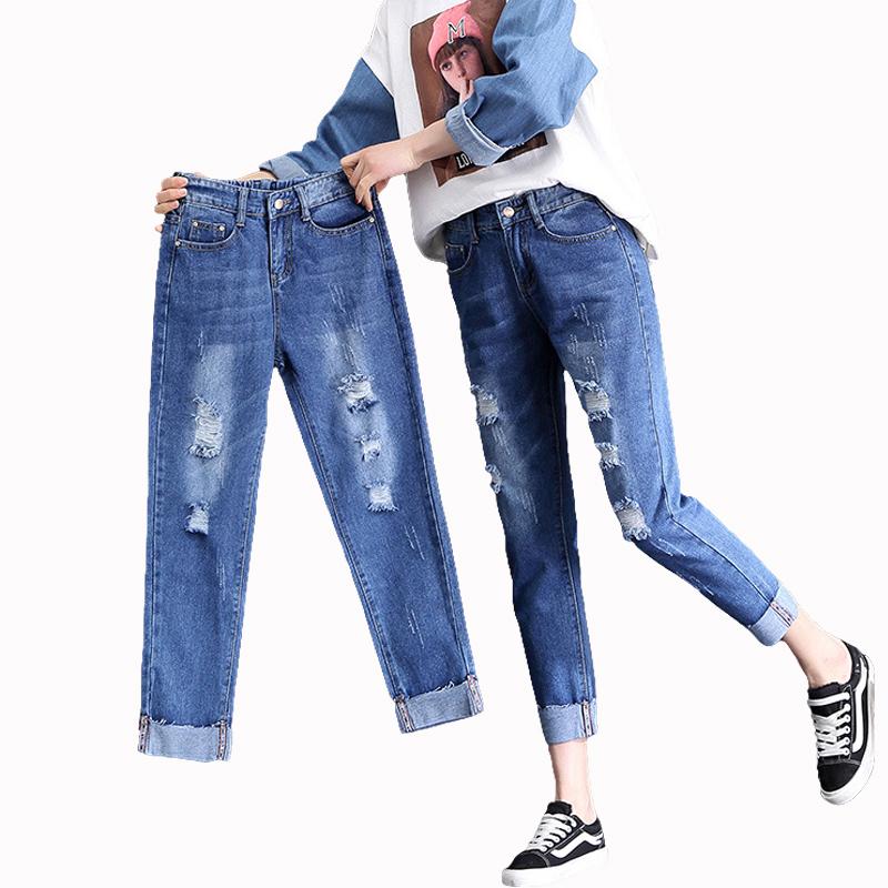 [해외]높은 허리 구멍 2018 여성 여성 패션 데님 바지 찢어진 깨진 찢어진 깨진 패션 여성 바지 여성 여성 바지/High waist hole 2018New female Haren loose women pants woman fashion broken torn ripp