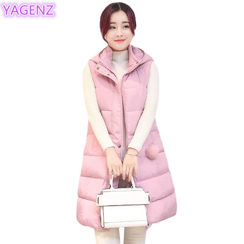 [해외]YAGENZ 큰 사이즈 여성 조끼 겨울 여성 의류 긴 섹션 코 튼 hairball 자 켓 패션 여성 따뜻한 후드 조끼 283 유지/YAGENZ Large Size Womens Vest Winter Womens Clothing Long Section Cotton