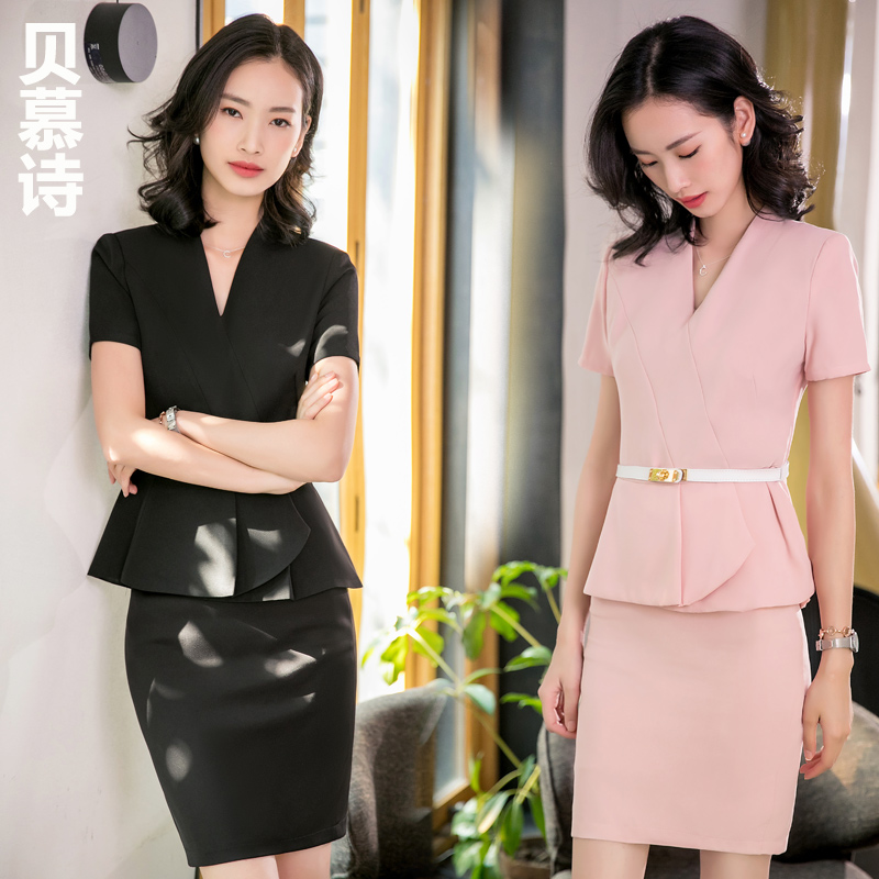 [해외]핑크 우아한 공식적인 사무실 여성 숙녀 유니폼 업무용 여성 여성용 블레 이저 또는 바지 정장 슬림 경력 스커트 정장 Plue 크기/Pink Elegant Formal Office Women Ladies Uniform Business for work Women B