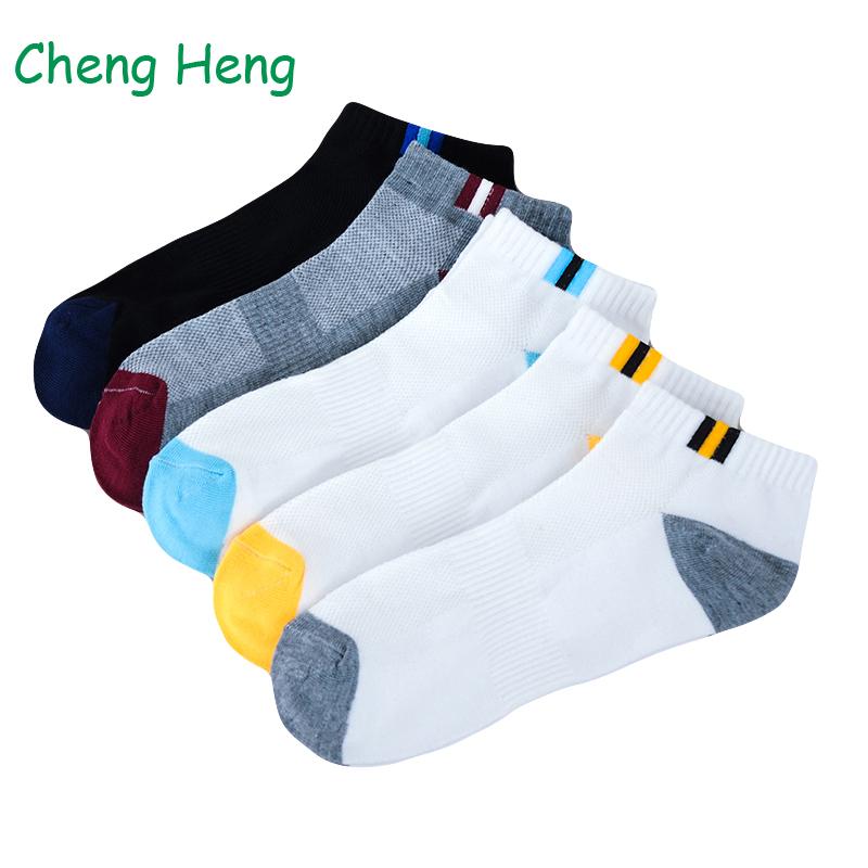 [해외]5 쌍 / 로트 패션 새로운 여성 여름 보트 양말 줄무늬 메쉬 통기성 편안한 땀 땀 캐주얼 보이지 않는 양말 슬리퍼/5 Pairs/ Lot Fashion New Womens Summer Boat Socks Stripes Mesh Breathable Comfort