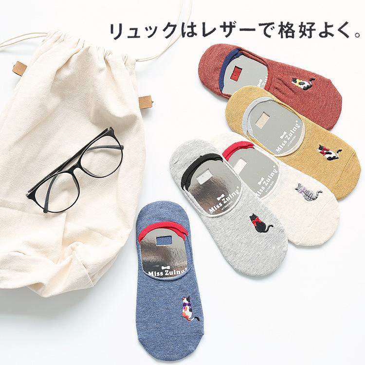 [해외]PEONFIY 자수 전체 코튼 보이지 않는 여성 재미있는 양말 & amp; 양말 만화 얕은 양말 슬리퍼 봄 여름 일본어/PEONFIY Embroidery Full Cotton Invisible women funny Socks & hosier
