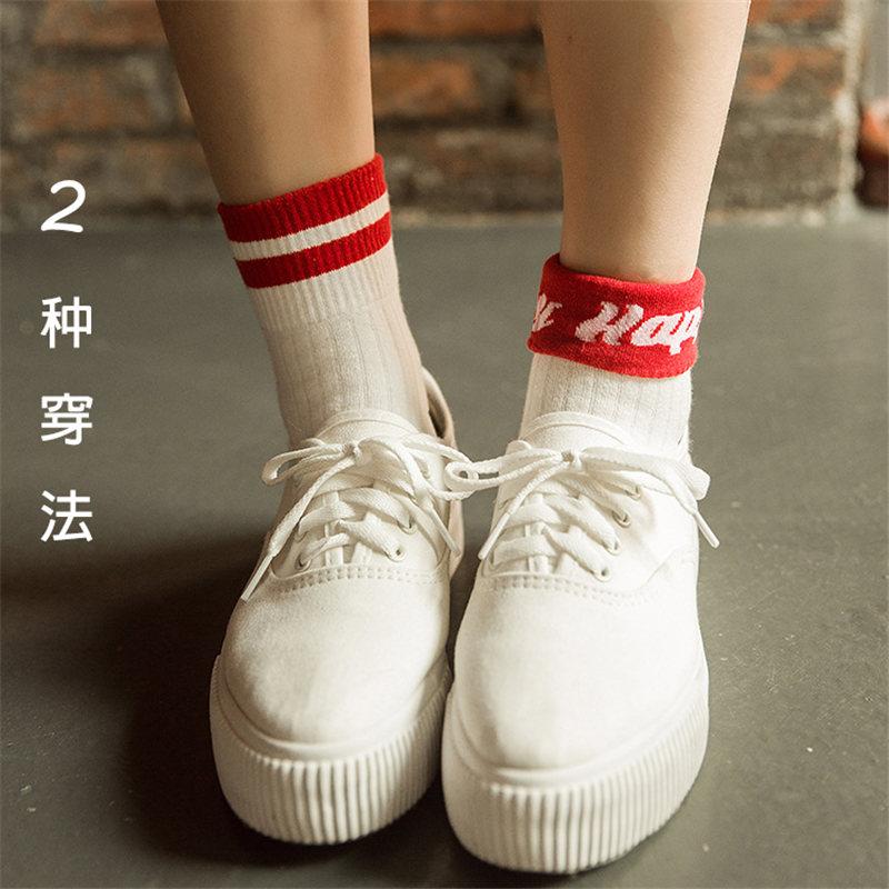 [해외]한국어 귀여운 세 줄무늬 흰색 튜브 양말 여자 Preppy 스타일 편지 행복한 사랑스러운 얇은 긴 양말 여름 면화 양말 캔디 색상/Korean Cute Three Stripes White Tube Socks Women Preppy Style Letter Happ