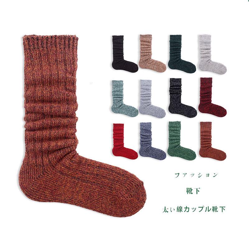 [해외]빈티지 여성 롱 부츠 양말 가을 겨울 따뜻한 양말 부드러운 면화 하라주쿠 양말 여성 여성 두꺼운 열 양말 Knited/Vintage Womens Long Boot Socks Autumn Winter Warm Sock Soft Cotton Knited Haraju
