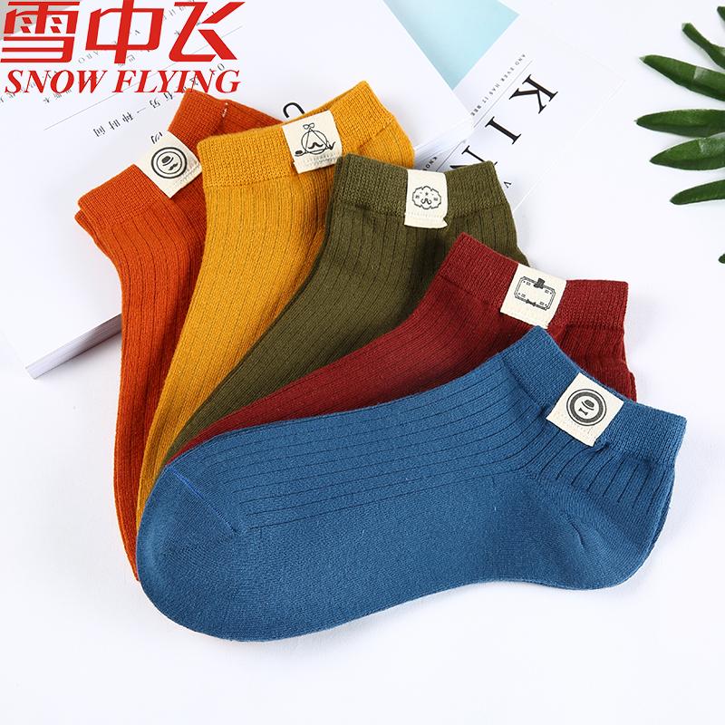 [해외]5pairs / lot 남자 양말 하라주쿠 스트리트 스타일 코튼 짧은 양말 남자 통풍 재미 양말 양말 여름 Calcetines Hombre Ankle Sock/5pairs/lot Men Socks Harajuku Street Style Cotton Short S
