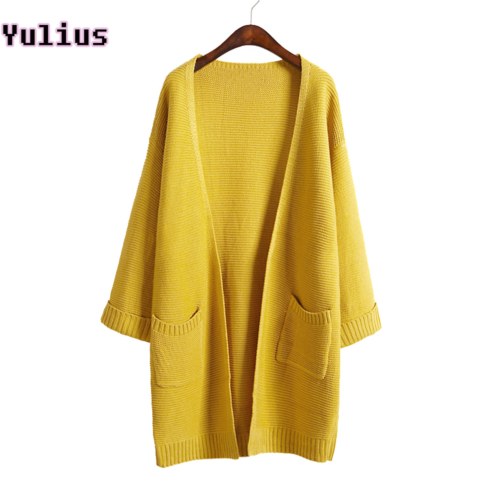 [해외]2017 ulzzang Girl 캐주얼 롱 니트 카디건 가을 한국 여성 루즈 솔리드 컬러 포켓 디자인 스웨터 자켓 핑크 베이지/2017 ulzzang Girl Casual Long Knitted Cardigan Autumn Korean Women Loose So