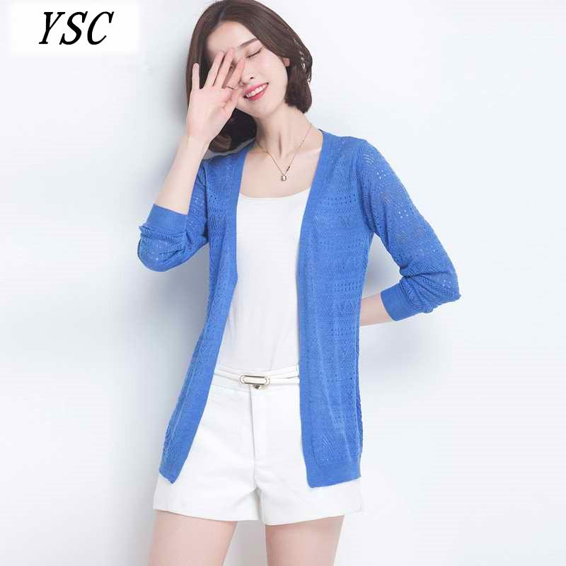 [해외]YUNSHUCLOSET 2017 여름 신상품 긴팔 가디건 얇은 스웨터 코트 v 넥 슬림 여성 가디건/YUNSHUCLOSET 2017 Summer New Long-sleeved Cardigan thin section shirt silk sweater coat v-