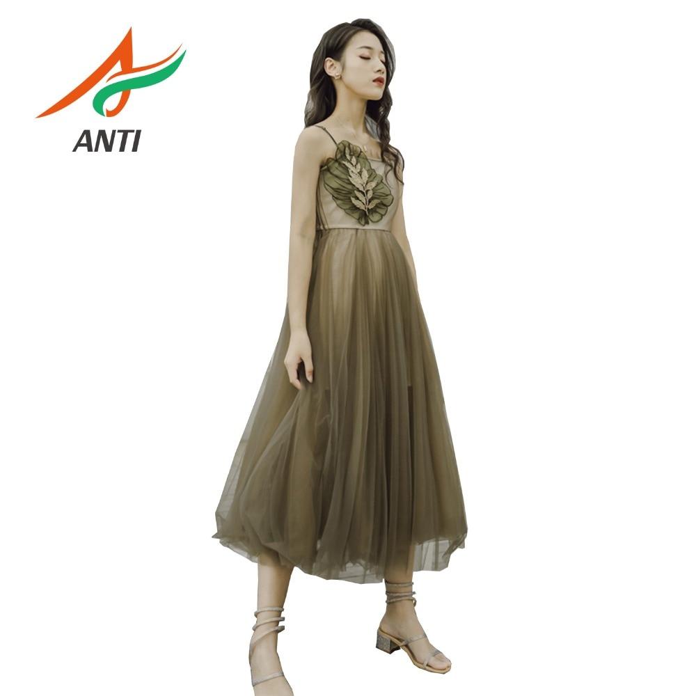 [해외]ANTI  Long Green Tulle Sexy Strapless Homecoming Dress Illusion Princess Spaghetti Strap Gowns Ladies Party Dresses/ANTI  Long Green Tulle Sexy St