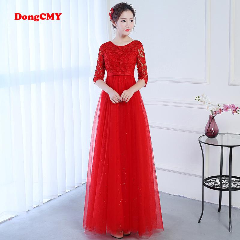 Dongmy cg0020 새로운 스타일 긴 vestido logon 붕대 이브닝 드레스 패션 공식적인 긴 붉은 색