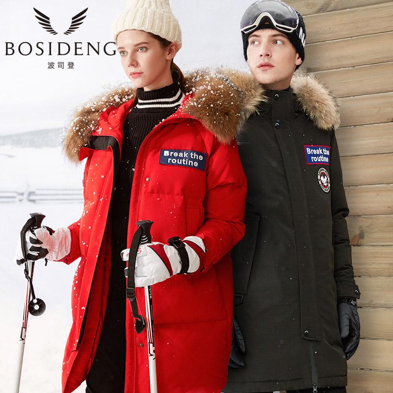 [해외]BOSIDENG 2017 새로운 가혹한 깊은 겨울 두꺼운 다운 재킷 남성 긴 GOOSE 다운 코트 큰 천연 모피 칼라 고품질 B70142017/BOSIDENG 2017 NEW harsh deep winter thick down jacket men long GOO