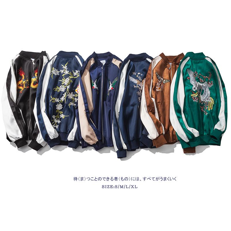 [해외]?자켓 남성 여성 자켓 일본 Sukajan 코트 남성 캐주얼 Streetwear Hiphop Outwear/ Embroidery Men Women Jacket Japan Sukajan Coat Male Fashion Casual Streetwear Hiphop