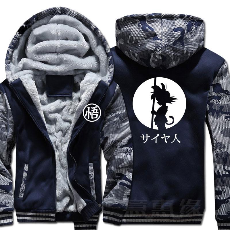 [해외]새로운 DRAGON BALL Z 후드 티 손오크 Anime Coat Jacket 겨울 남성 두꺼운 지퍼 스웨터/New DRAGON BALL Z Hoodie Son Goku Anime Coat Jacket Winter Men Thick Zipper Sweatshi