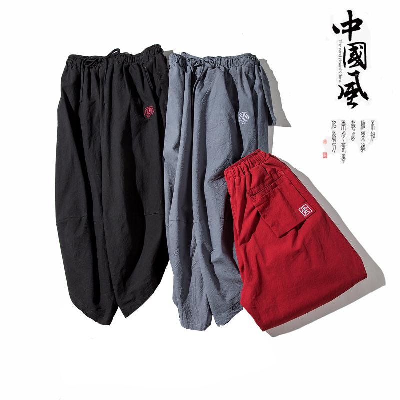 [해외] 스타일 바지 남성 느슨한 바지 봄 여름 하룻밤 캐주얼 대형 사이즈 하렘 성격 조수 /Chinese style trousers men loose pants spring and summer lanterns casual large size feet harem per