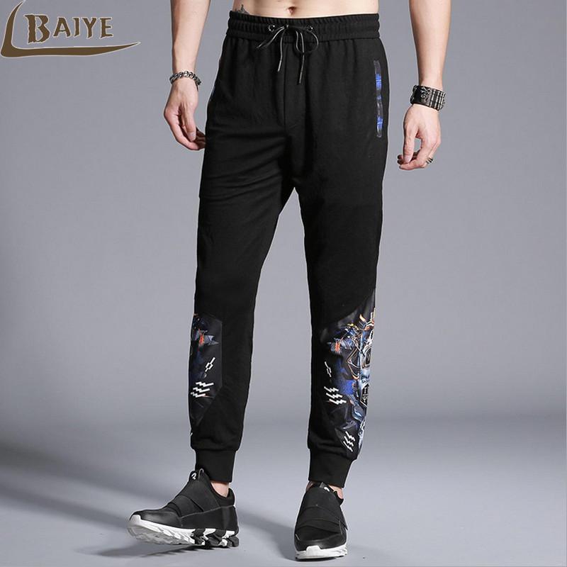 [해외]남자 여름 새 스타일 패션 2018 캐주얼 스키니 트레이닝 바지 바지 드롭 가랑이 남자 조깅하는 사람 Sarouel BAIYE/Men Summer  New Style Fashion 2018 Casual Skinny Sweatpants Pants Trousers