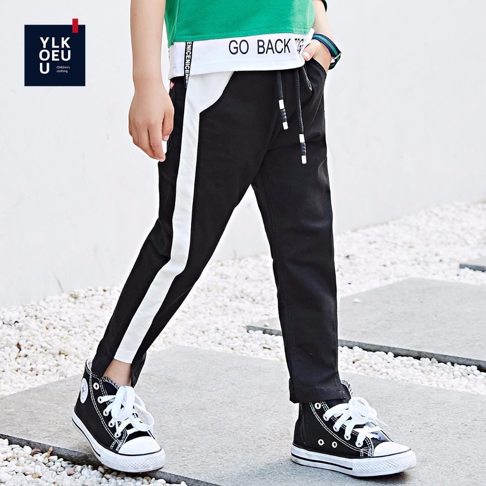 [해외]Kids Boys Pants 캐주얼 아동 바지 Boys Trousers 새 소년 Harem Pants 2018 봄을정기 소년 스포츠 바지/Kids Boys Pants Casual Child Pants Boys Trousers New Boys Harem Pants