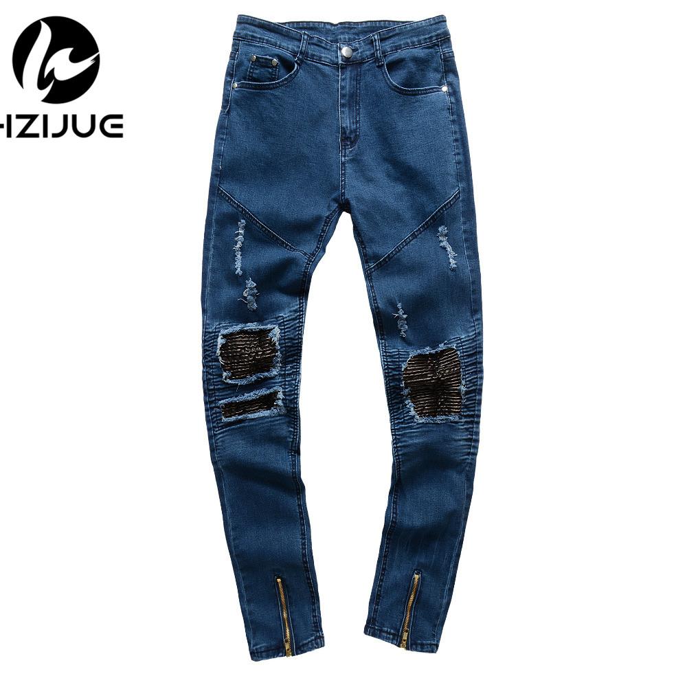 [해외]HZIJUE 브랜드 디자이너 Slim Fit 찢어진 악세사리 데님 조깅화 무릎   구멍 뚫기 pu 청바지 남성 Hi-Street Mens Jeans/HZIJUE Brand Designer Slim Fit Ripped Distressed Denim Joggers