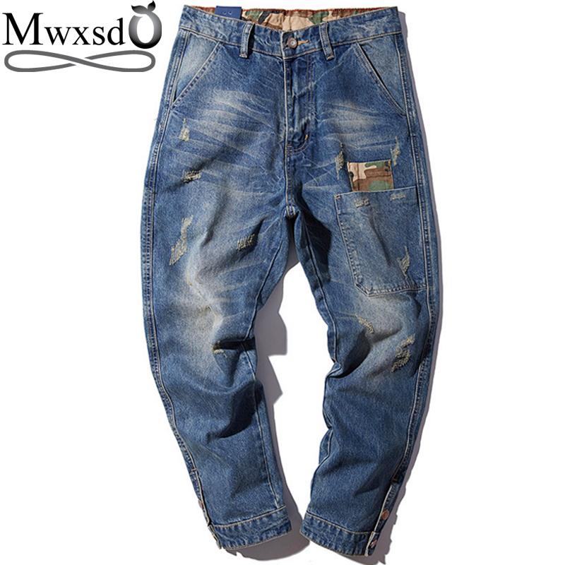[해외]Mwxsd 브랜드 남성 Harem 청바지 바지 small feet 남성 조수 브랜드 청바지 men & s 청소년 일본 느슨한 바지 plus size M-4xl/Mwxsd brand men Harem jeans pants small feet male tid