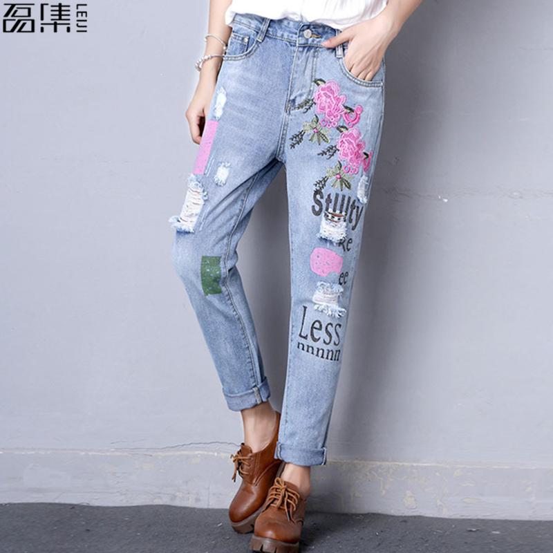 [해외]2017 꽃 자수 청바지 플러스 사이즈 느슨한 빈티지 블루 하렘 바지 발목 길이 찢어진 데님 바지 4XL 5XL/2017 flower embroidered jeans woman plus size loose vintage blue harem pants Ankle-