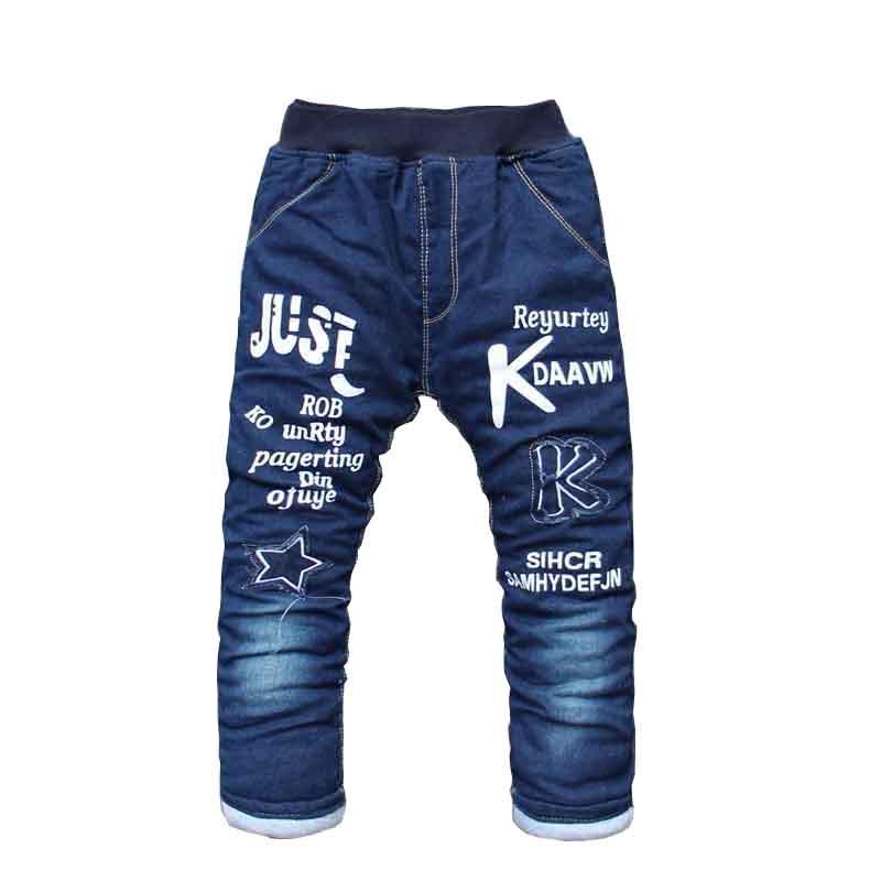 [해외]BibiCola 어린이 소년 바지 겨울 두꺼운 패션 아이들 바지 데님 아기 소년 청바지 소년 소년 인과 청바지 긴 바지/BibiCola children boys pants winter thick Fashion Kids Trousers denim baby boys