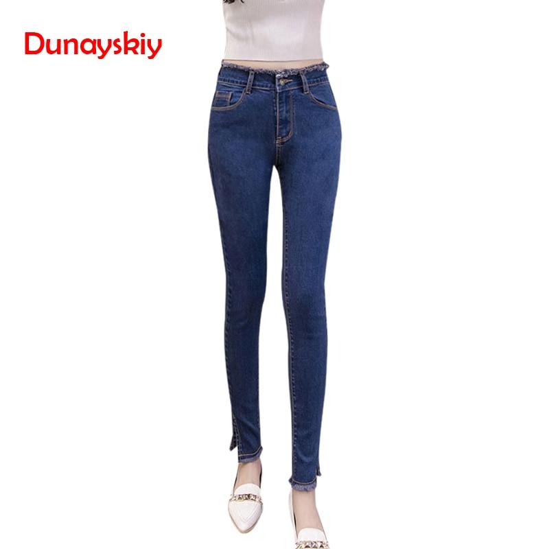 [해외]높은 허리 탄성 청바지 여성 캐주얼 빈티지 숙녀 고체 원시 청바지 패션 의류 가을 겨울 스키니 데님 펜슬 바지/High Waist Elastic Jeans Women Casual Vintage Ladies Solid Raw Jeans Fashion Clothes