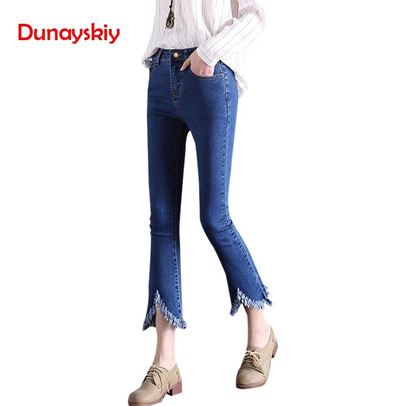 [해외]빈티지 높은 허리 청바지 여성 캐주얼 빈티지 불규칙한 술 고체 데님 의류 플레어 바지 가을 패션 데님 바지/Vintage High Waist Jeans Women Casual Vintage Irregular Tassel Solid Denim Clothes Fla