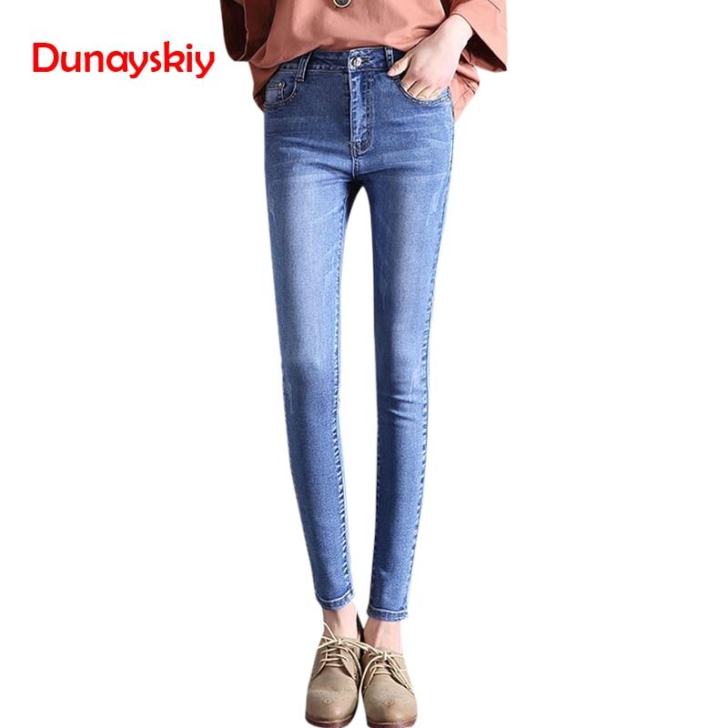 [해외]봄 가을 겨울 새로운 하이 웨이스트 슬림 스트레치 청바지 슬림 프레피 스타일 데님 바지 여성 캐주얼 빈티지 데님 펜슬 바지/Spring Autumn Winter New High Waist Slim Stretch Jeans Slim Preppy Style Deni