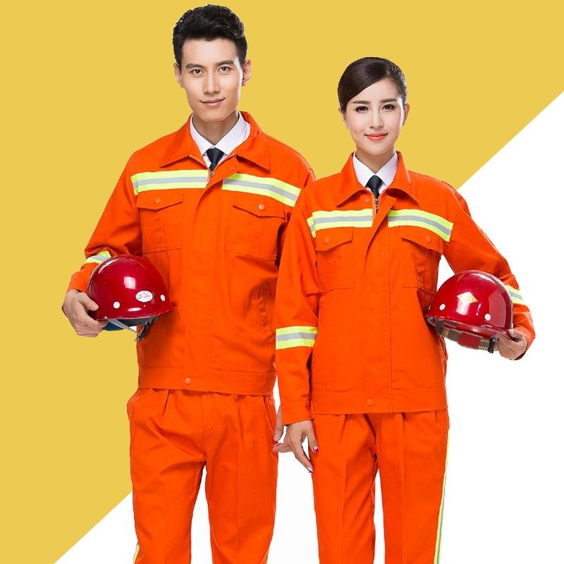 [해외]?반사 복장 긴 Retail 복장 위생 roadworks 건설 현장 전기 유지 보수 노동 보험 클록/ Reflective clothing long-sleeved suit  sanitation roadworks construction site electrical