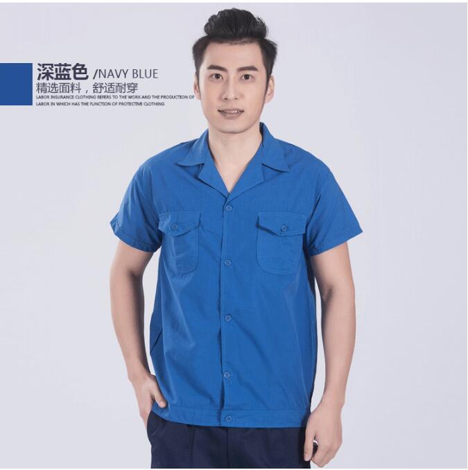 [해외]여름 워크샵 하인 남성용 유니폼 청소 ??반 Retail 수유 의류/Summer Workshop servant Men Cleaning uniform Short sleeves Clothing for feeding