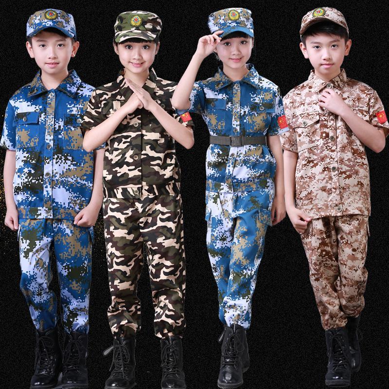 [해외]여름 키즈 육군 카모 위장 군인 밀리터리 의상 밀리터리 의복 성능 무대 의상/Summer Kids Army Camo Camouflage Soldier Military Marine Costume Military Uniform Performance Stage Cos