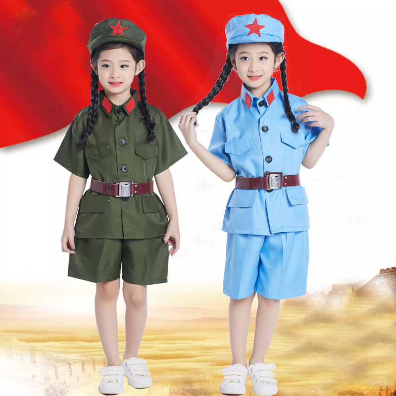 [해외]새로운 디자인 아동 밀리터리 군복 붉은 군대 의류 여덟 국 육군  의류 코스프레 댄스 의상/New Design Children Military Uniform  Red Army Clothing The Eight Route Army China Clothes Cosp