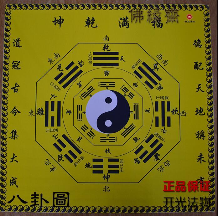 [해외]점 석 식탁보 Bagua 50 * 50CM/Tablecloth for divination Bagua 50*50CM